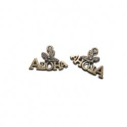 5 breloques ahoia métal bronze