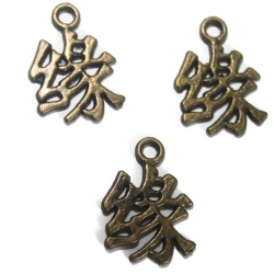 5 breloques signe asiatique métal bronze